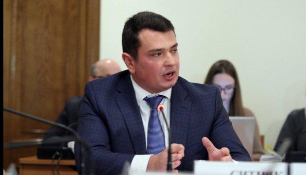 Generalstaatsanwaltschaft ermittelt gegen Chef des Nationalen Antikorruptionsbüros