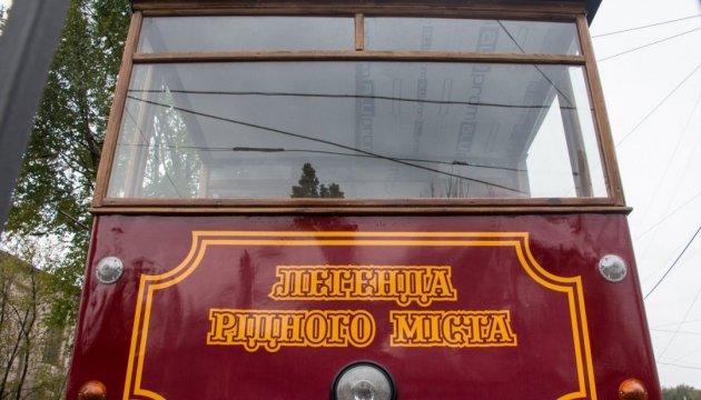 У Дніпрі цього тижня відкриють музей у ретро-трамваї