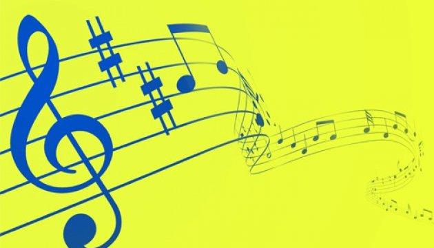 Магістри академії Чайковського почали вивчати курс про музику української діаспори