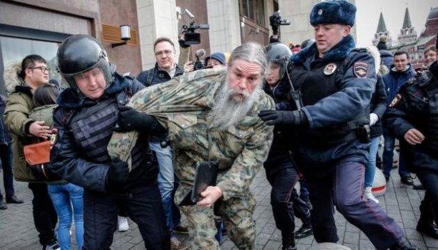 У центрі Москви затримали 263 протестувальників