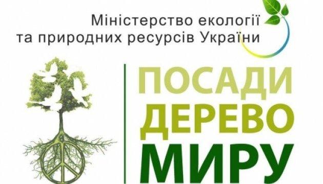 Семерак: Українці повинні змінити своє ставлення до екології