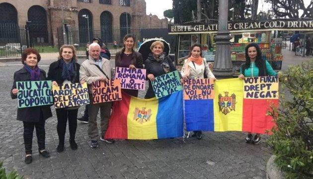 Молдавская диаспора в Италии встретила Додона протестами