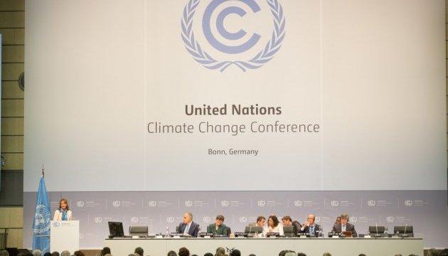 Кліматичну конференцію ООН відкриють попри масові протести