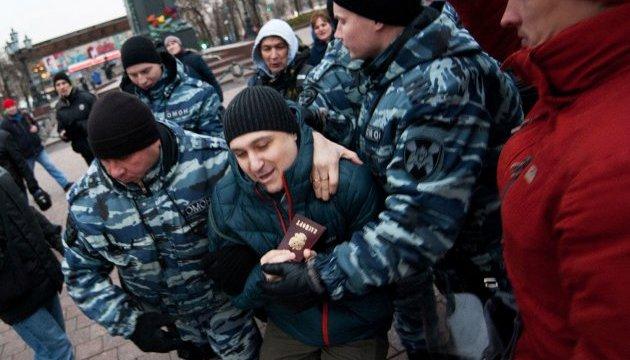 5 листопада в Росії: революції не було, а 500 затриманих є
