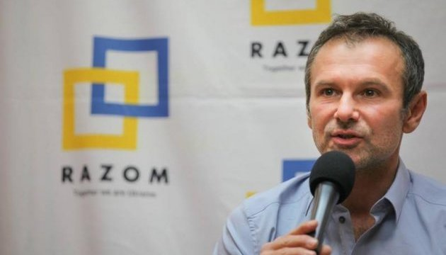 Вакарчук назвав головне завдання українців