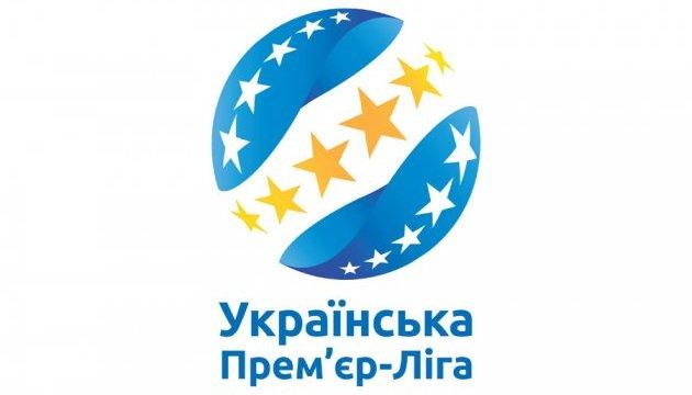 Футбол: названо дати й час початку матчів 16 і 17 турів української Прем'єр-ліги