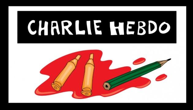 Charlie Hebdo заявляє про погрози через карикатуру на ісламського проповідника