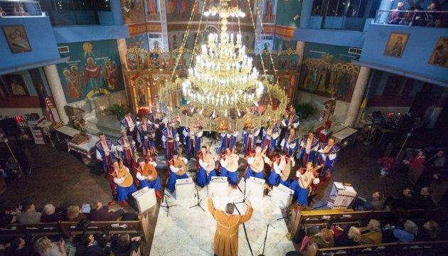 Українська капела бандуристів виступить на заключному концерті з нагоди 50-річчя СКУ в Торонто