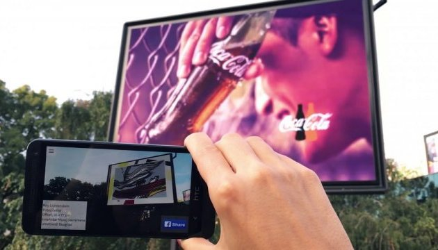 У Сербії рекламні площі перетворили на віртуальну виставку мистецтва