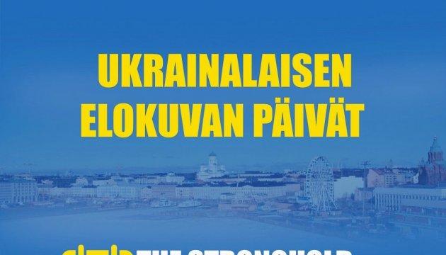 На Днях українського кіно в Гельсінкі покажуть фентезі та документалку