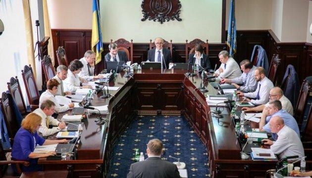 На посади суддів Апеляційної палати IP-суду оголосили конкурс
