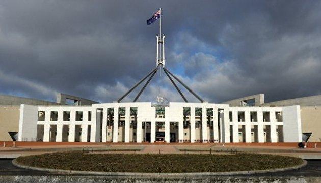 Австралія не дозволить аборигенам мати свою палату в парламенті