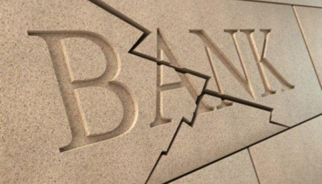 Неплатежеспособный банк