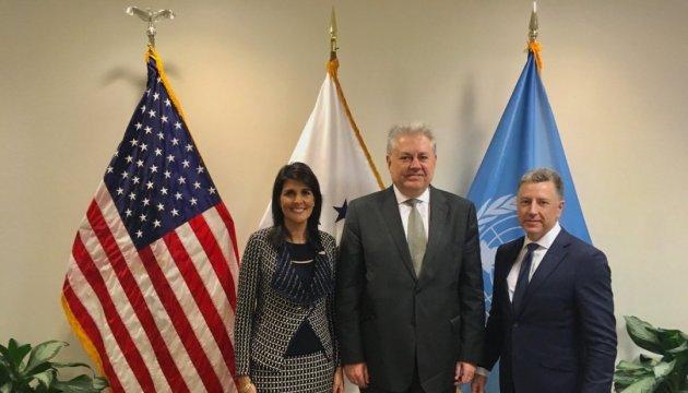 Yelchenko, Volker y Haley discutieron las perspectivas de la misión de la ONU en el Donbás