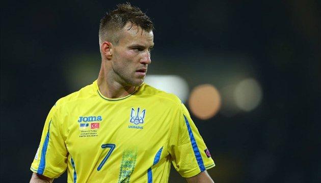 Ярмоленко: У Львові найголовніше показати хороший футбол
