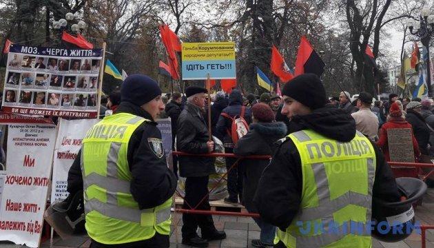 Поліція посилила заходи безпеки під Радою