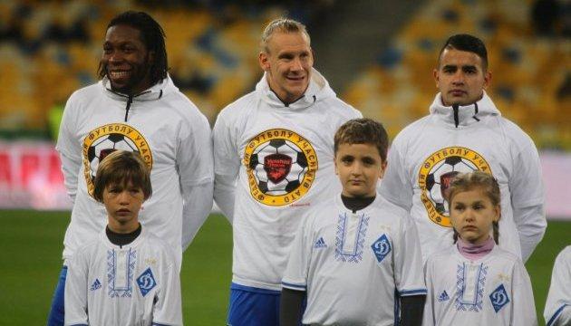 «Динамо», «Карпати», «Верес», «Зірка» і «Ворскла» підтримують акцію «Мій тато – Герой!»