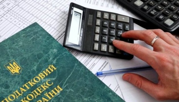 Як зняти з України «прокляття податку на додану вартість»