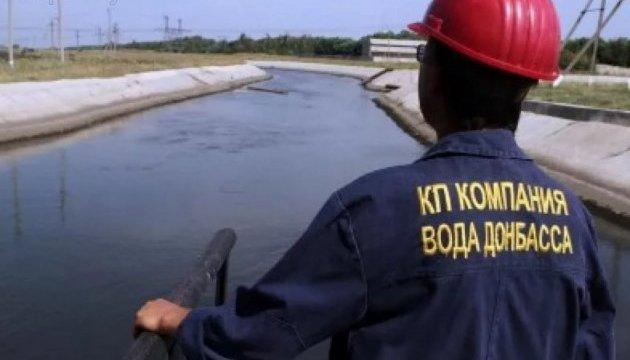 Бойовики обстріляли греблю водосховища на Донеччині