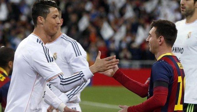 Футбол: Роналду побился об заклад, что станет лучшим бомбардиром Примеры