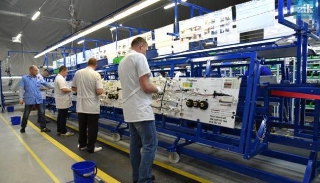 Японская компания Fujikura намерена открыть на Львовщине третье предприятие