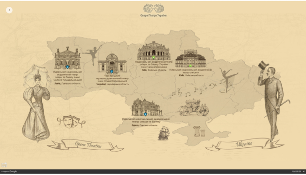 Google підготував віртуальний 3D-тур українськими оперними театрами