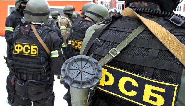 На админгранице с Крымом ФСБ задержала активистку Ленору Дюльбер