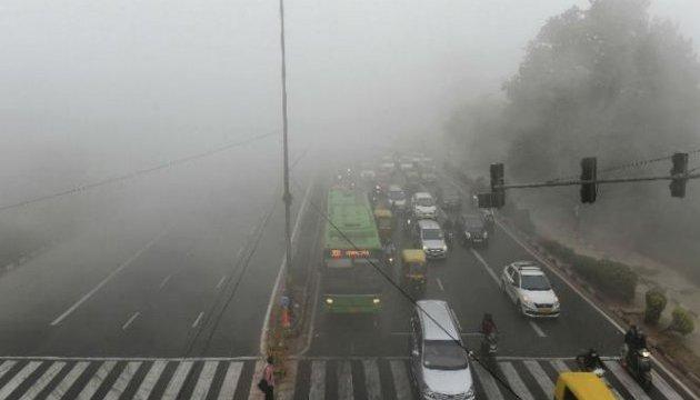 У Делі через смог закрили школи