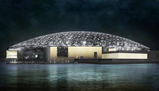 В Абу-Дабі з'явився власний Лувр