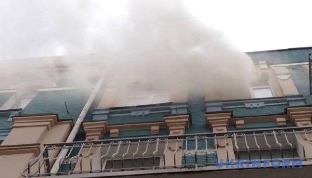 Пожежу в центрі Києва локалізували - ДСНС