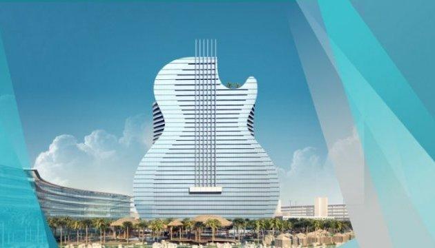 У Флориді відпочивальників селитимуть в гітарі