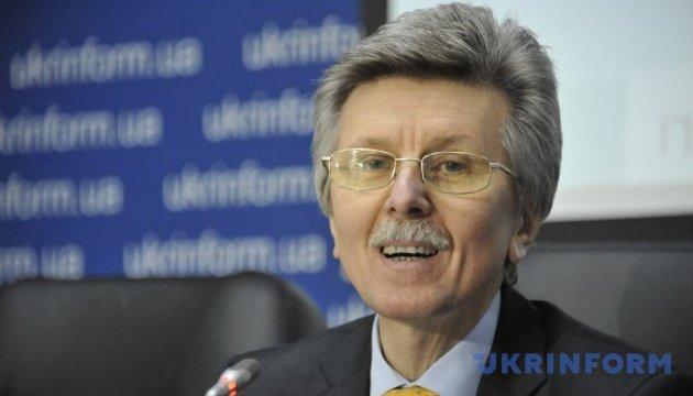 Нова національна  система охорони здоров'я України. Концепція від