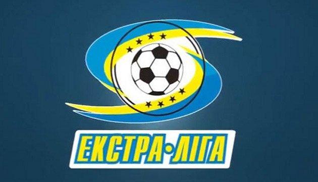 Футзал: стали відомі остаточні зміни в складах команд Екстра-ліги
