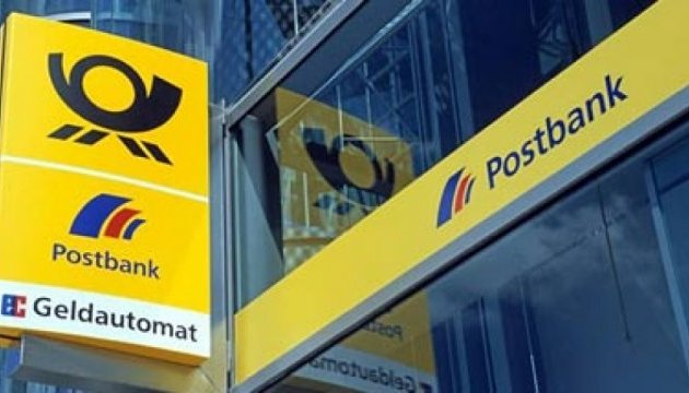 Німецькі банки фігурують у Paradise Papers