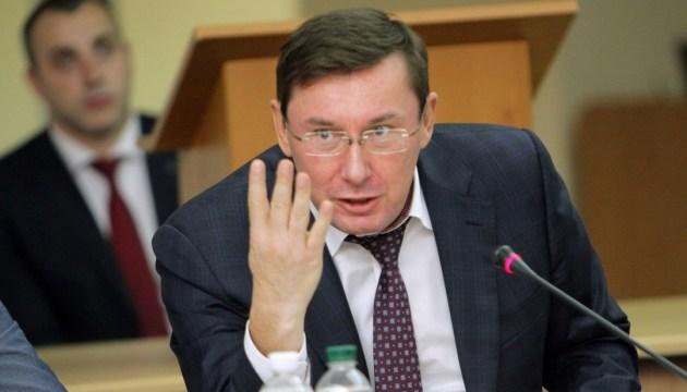 Луценко прокоментував затримання керівника Центру визволення полонених