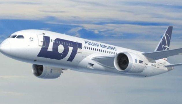 Польский авиаперевозчик откроет новый рейс из Львова