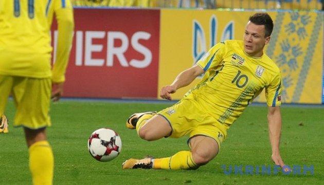Зінченко і Коноплянка зіграють проти Польщі у FIFA 20