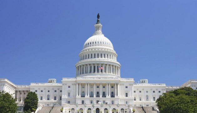 U.S. Congress approves defense budget of $350 mln for Ukraine