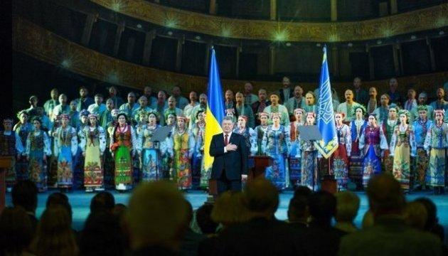 Poroshenko thanks National Opera Theater for concerts in ATO. Photos