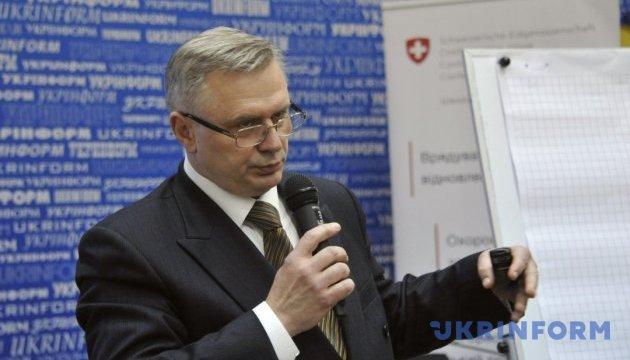 Енергоефективна модернізація багатоповерхівок. Досвід України та перспективи розвитку сектору