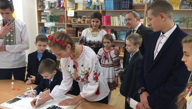 На Рівненщині Марина Порошенко зустрілася з дітьми учасників АТО