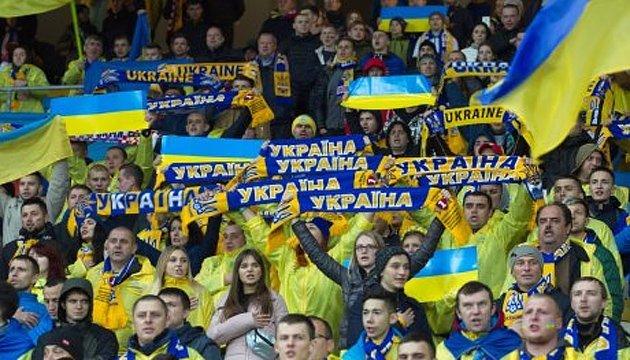 Футбол: фани обіцяють співочу підтримку збірній України всі 90 хвилин