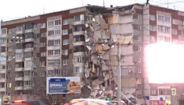 Вибух в іжевській багатоповерхівці: рятувальники повідомляють про постраждалих