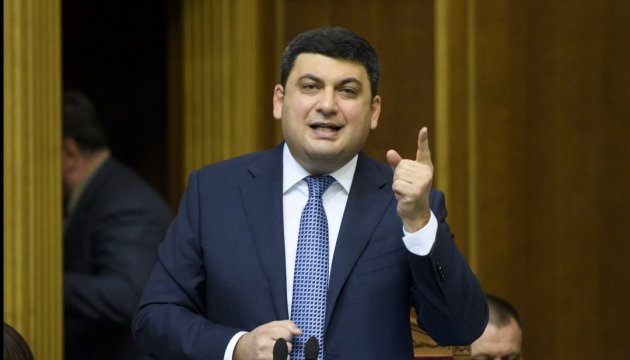 Groysman predicts 2018 will be a year of economic success