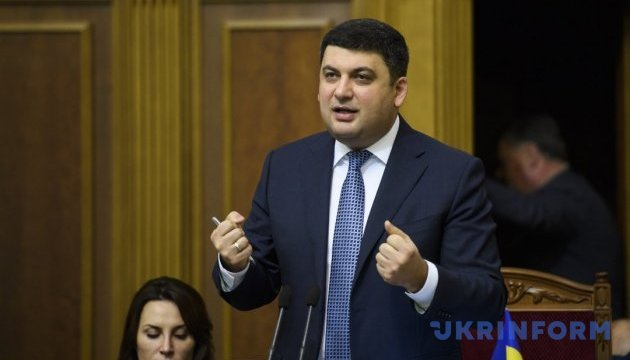 13 new heart centers to be open in Ukraine – Groysman