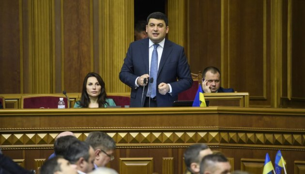 PM Groysman: 5% of funds allocated for road repairs to be spent on traffic safety