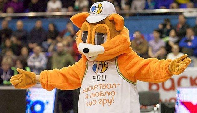 Федерація баскетболу України розігрує 2 квитки на матч із Туреччиною