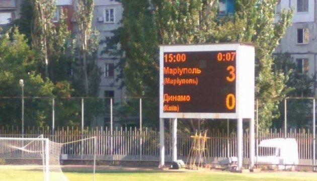 «Мариуполь» отказал «Динамо» в просьбе переиграть матч