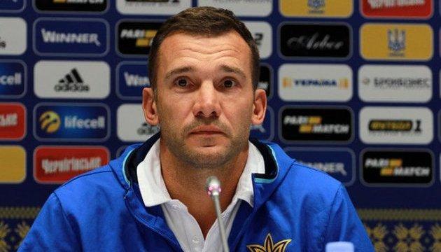 Андрій Шевченко: Проти Словаччини нам потрібна лише перемога