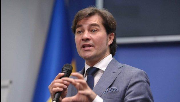 Співпраця з ЄС допомагає виводити культуру на перший план в Україні — Нищук